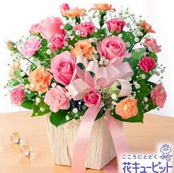 花キューピットのピンクリボンのアレンジメント.png